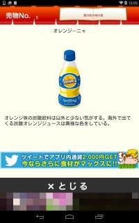 device-2015-06-25-150249