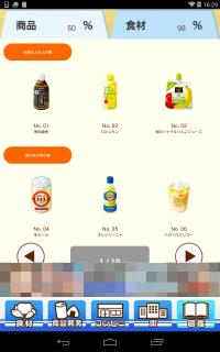 device-2015-06-25-162843
