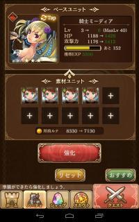 device-2015-06-26-202259