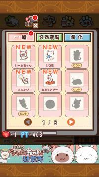 device-2015-07-01-140230