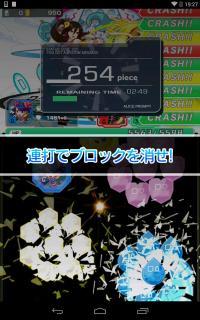 device-2015-07-08-192054