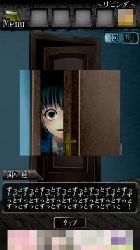 device-2015-07-09-154618