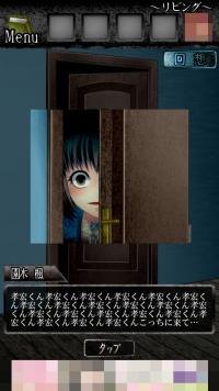 device-2015-07-09-154628