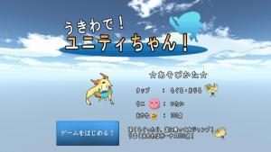 device-2015-07-16-145610