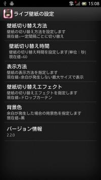 device-2015-07-21-150721
