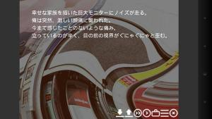 device-2015-07-21-155059