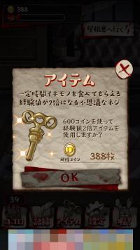 device-2015-07-28-193037