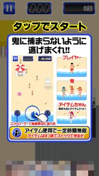 device-2015-07-29-195340