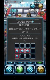 device-2015-08-04-205147