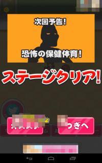 device-2015-08-05-171234