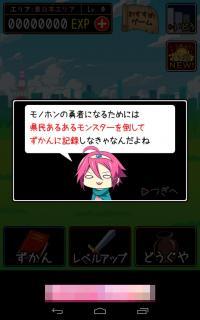 device-2015-08-10-165705