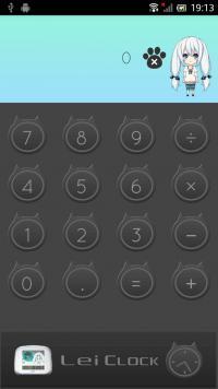 device-2015-08-10-191350