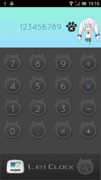 device-2015-08-10-191624