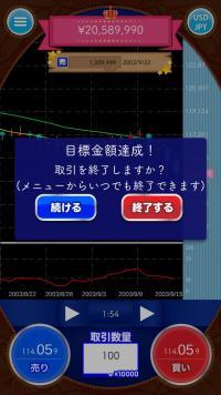 device-2015-08-17-173205