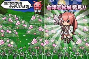 04_ミニゲーム・城姫を探せ_イメージ