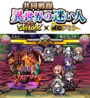 05_イベント・共同戦線イメージ