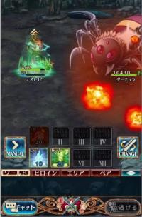 01_ボス戦闘画像