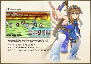 battle_system2