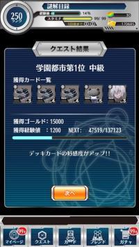 大覇星祭_005