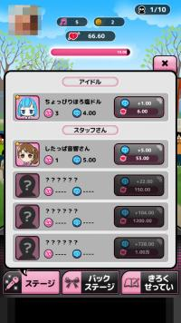 device-2015-09-01-145048