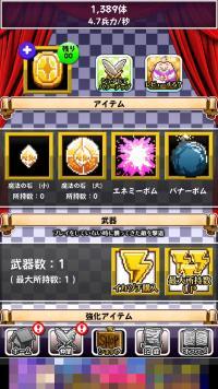 device-2015-09-02-145353