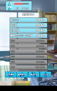 device-2015-09-02-183556
