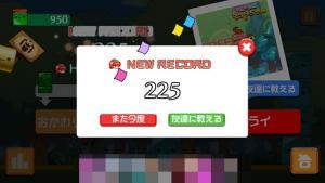 device-2015-09-04-185409