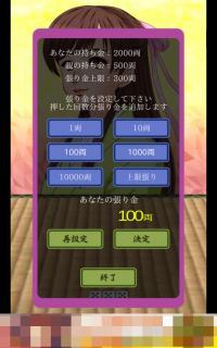 device-2015-09-09-165911