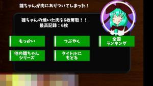 device-2015-09-18-193300