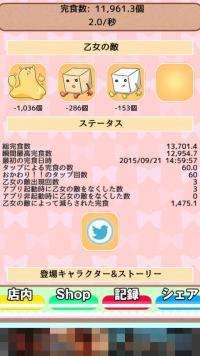 device-2015-09-21-151500