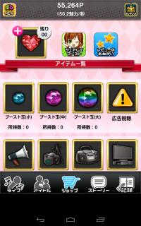 device-2015-09-24-160456