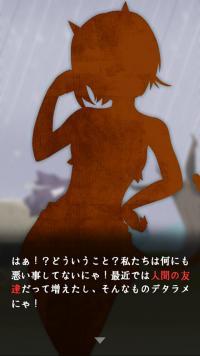 device-2015-09-24-174735