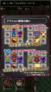 device-2015-09-29-183202