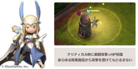 LEGEND-聖光の戦姫ヒルデ