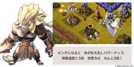LEGEND-百獣の王ライオネル