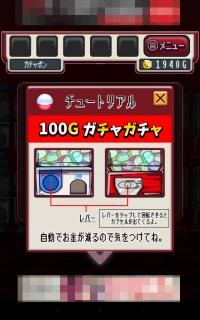 device-2015-10-05-154721