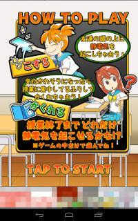 device-2015-10-06-091336