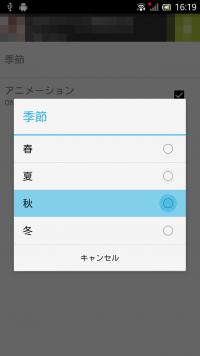 device-2015-10-16-161903