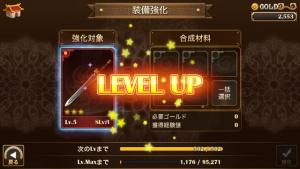 device-2015-10-22-172802