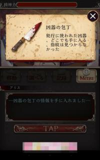 device-2015-10-27-194551