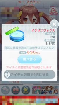 device-2015-10-30-181526