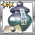 03仙丹100