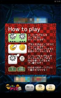 device-2015-11-02-154851