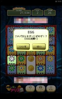device-2015-11-02-155240