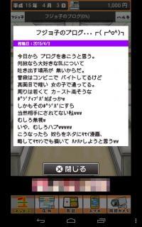 device-2015-11-06-152941