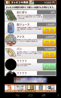 device-2015-11-06-154346