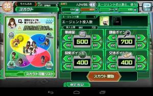 device-2015-11-08-180103
