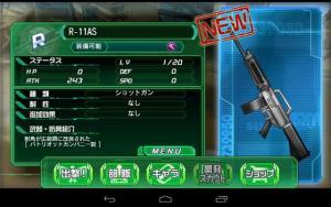 device-2015-11-08-181409