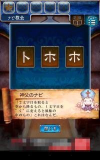 device-2015-11-09-100929
