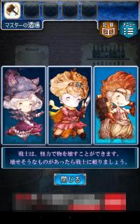 device-2015-11-09-104428